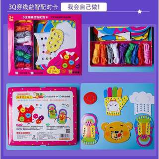 New Threading / lacing / colour rope / educational toys