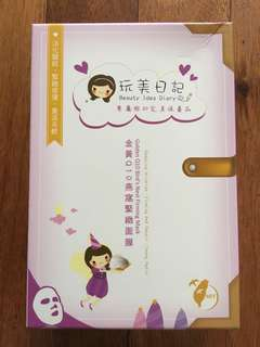 Beauty Diary - Q10 Anti Aging & Firming Mask