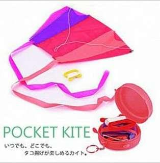 🚚 日本POCKET KITE輕巧摺疊式口袋風箏(顏色隨機出貨)