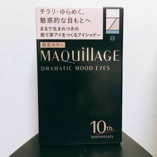 🚚 Maquillage 眼影