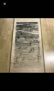 {Collectibles Item - Vintage Ink Painting} Authentic Vintage Chinese Ink Painting On Paper 中国群鱼画 -【奮进鱼图】 作者:潘懋勛 真跡 軸画面 : 高【三十八吋】寛【十九吋半】 整副画 : 高【七十二吋】寛【二十四吋】 •在新加坡一九九三年四月三日買入