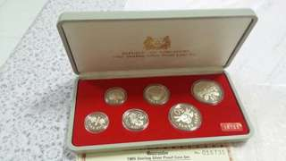 Coin Singapore 1985 sterling silver proof coin set