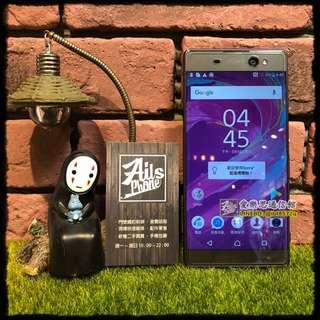 【Ailsphone Store】XA Ultra