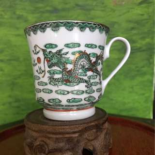 A Canton Painted Dragon Cup