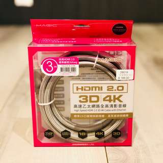 Magic 4K 2.0 HDMI cable 3 metres