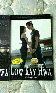 Low Kay Hwa Books (To Forget You)