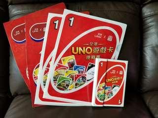 UNO A4 File文件夾+Memo Pad記事簿 一set