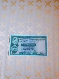 1973年匯豐大棉胎