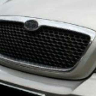 Naza Ria front grill standard