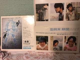 五月天 - 知足 Just My Pride 最真傑作選 (2CD) (首批限量書殼版) 附音樂概念電影未來VCD