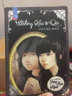 Novel Murah / Novel Korea Murah / Fanfiction Murah