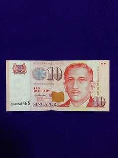 858585 Singapore Portrait Series $10 paper banknote