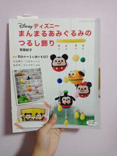 Disney knitting tutorial book
