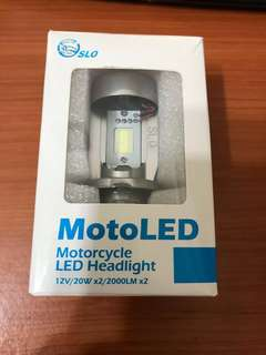LED 大燈 20W 前置風扇 H4 HS1 冰藍 直上 勁戰 勁風光 BON