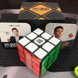 Moyu Weilong GTS 2 M (Ready Stocks)