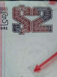 Wet print on the front $2 Ship Series Paper banknote