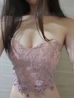 Dusty Pink & Purple Lace Embroidered Floral Top