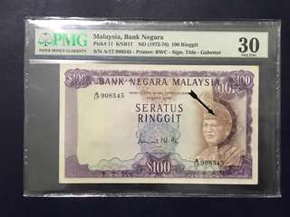 Malaysia rm100 printing error 😍😍😍