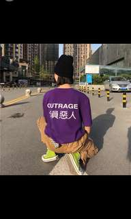 Po tumblr chinese words korean bf oversize tee