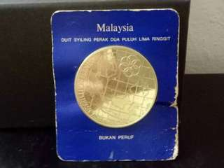 Syiling Peringatan Malaysia. $25 silver
