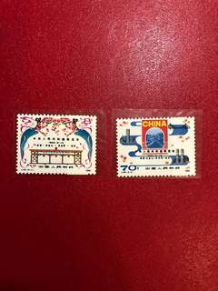 中國郵票J 59 -中美展覽會郵票一套