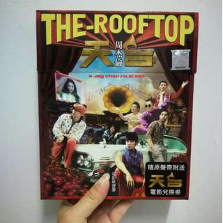 Jay Chou - The Rooftop OST