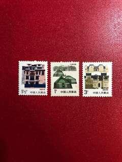 中國郵票普23 -民居散票三張