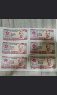 Vietnam 500 Dong Notes