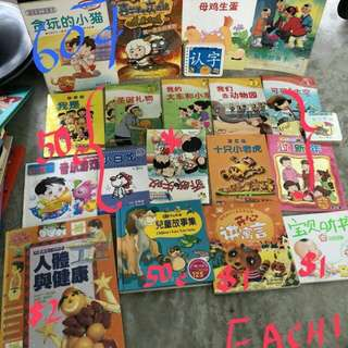 Part 3 Simple children story books supplementary reading materials for nursery , kindergarten, lower primary school student