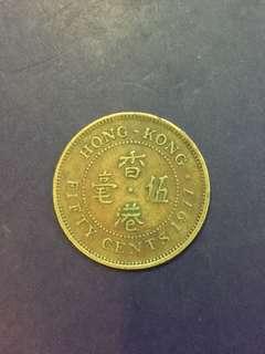 Hong Kong 50 Cent 1977, fine