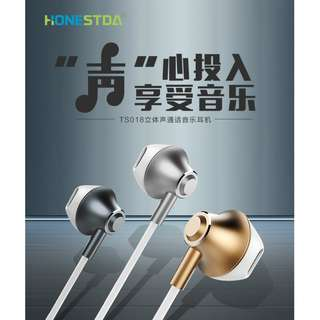 HONESTDA-重低音有線耳機