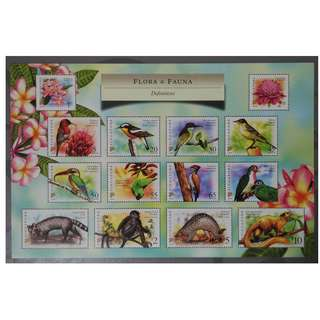 🚚 2007 Singapore Flora Fauna Definitives Collector Sheet MNH (Fixed Price)