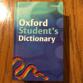 Oxford kamus bahasa inggris