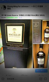 Macallan 威士忌700ml with box, 朋友送,購自機埸免税店