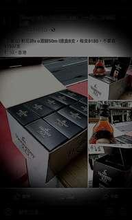 軒尼詩xo酒辦50ml with box, 香港行貨,每支