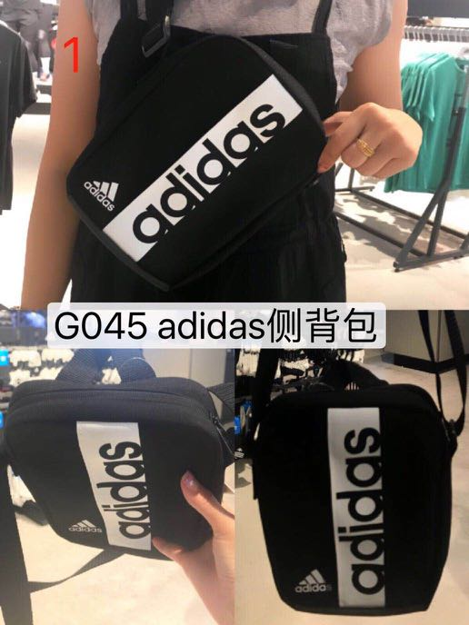 Sold Out Adidas X Issey Miyake Mini Airliner Women S Fashion Bags