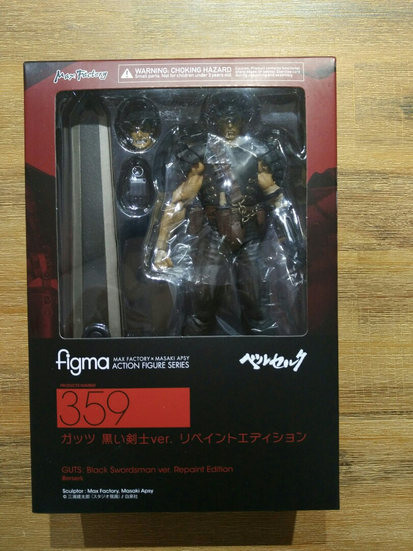 Japanese, Anime Repaint Edition Figure New In Box Figma 359