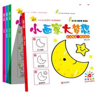 Little Artist Series |小画家大梦想系列*Simplified Chinese*age3-6岁