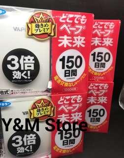 日本vape驅蚊機