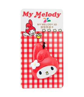 經典 MY MELODY 3D造型卡 未拆封僅使用一次