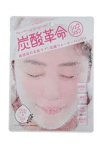 Tansan Kakumei Carbonated Revolution Bubble Mask (Sparkling Gorgeous)