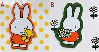 🚚 米飛兔悠遊卡 miffy裁型悠遊卡 抱小熊、小白花 兩款可挑