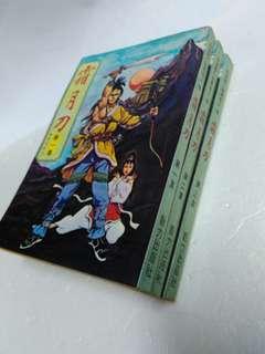霜月刀武俠小說1至3完(柳殘陽)