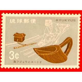 琉球群島的工藝紀念郵票。全新
