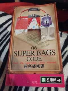 06 Super bags code