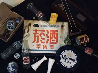 早期菸酒牌