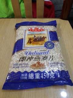 保健麥片(12包)