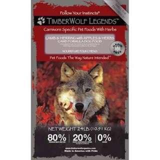 Timberwolf dogfood