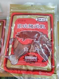 ✈大玩台灣代購✈金門高坑豬肉乾/角 8款