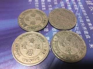 1951 香港五毫 喬治六世 男皇